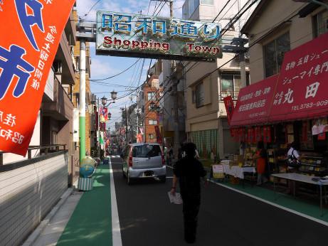 20121106_syouwa_dori