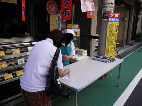 20121106_syumai