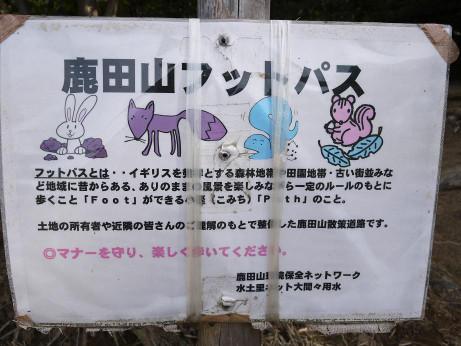 20121107_kanban