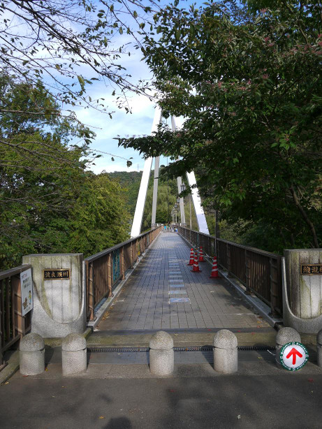 20121110_hanetaki_bashi1