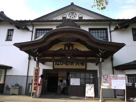 20121112_nagame_yokyoujyou