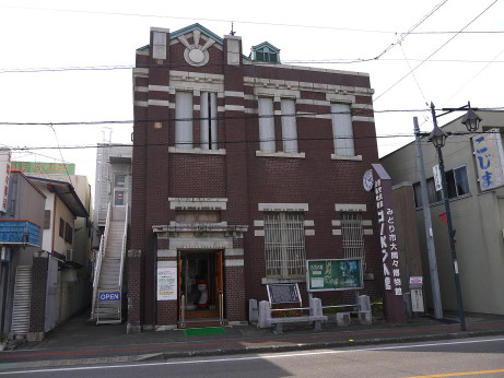 20121112_oomama_hakubutsukan