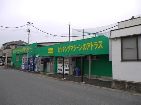 20121117_butting_center