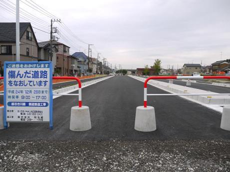 20121117_koshigaya_yoshikawa_line