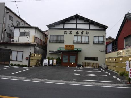 20121117_masuya