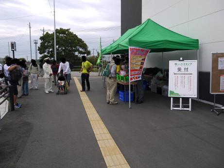 20121117_uketsuke