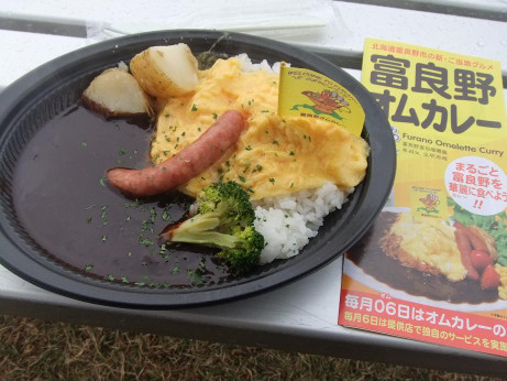 20121118_curry2