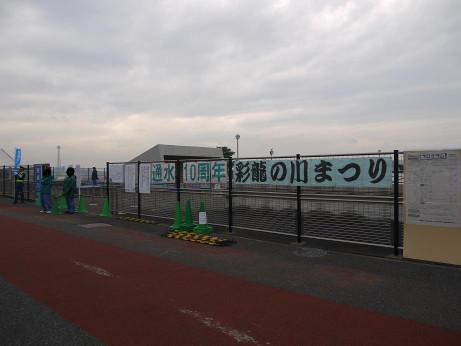 20121119_enter