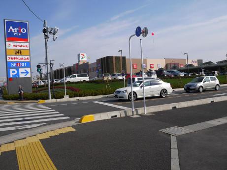 20121127_ario1