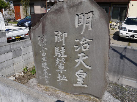 20121129_kinenhi