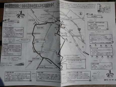 20121129_map