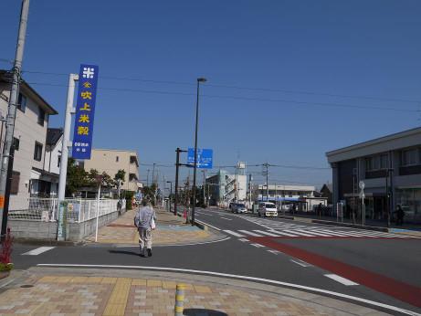 20121129_road01