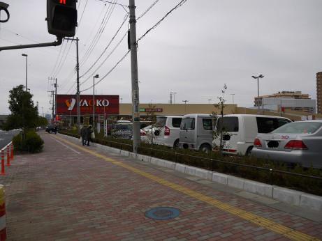 20121203_yaoko