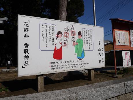 20121207_kanban