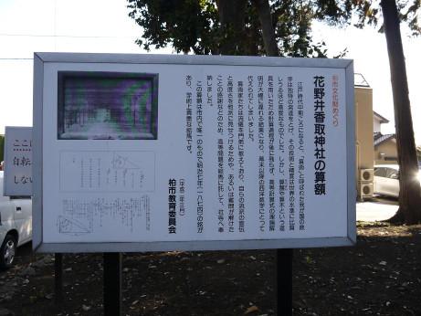 20121207_sangaku