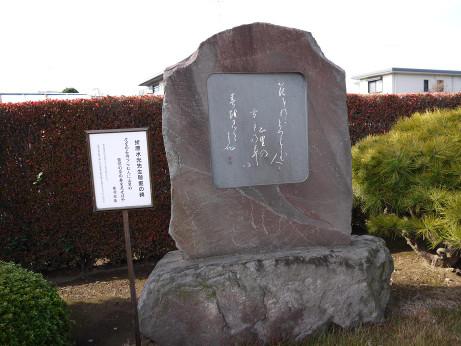 20121209_kahi