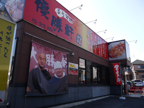 20121211_yusyouken