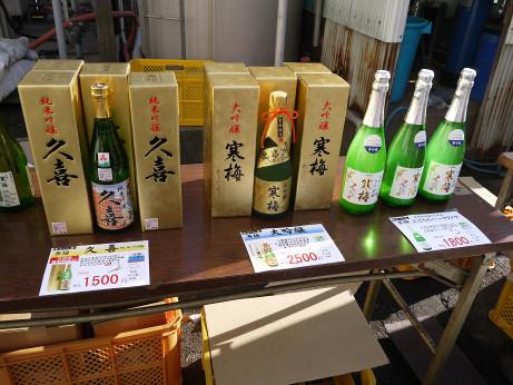 20121214_kanbai_syuzou3