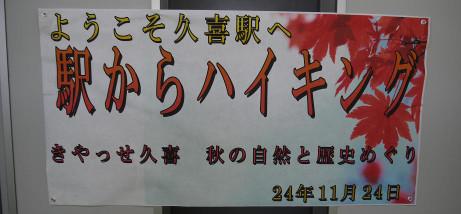 20121218_kangei