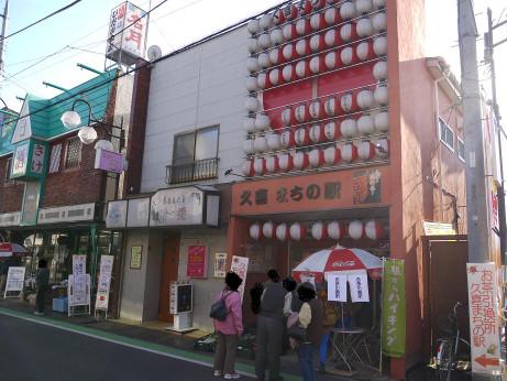20121218_machinoeki