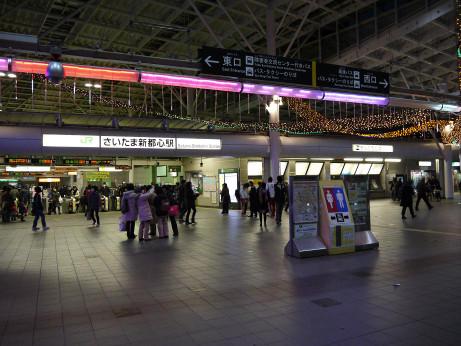 20121224_station