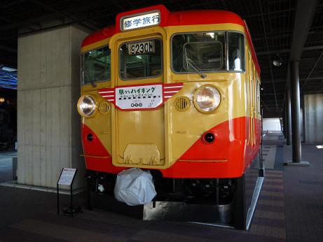 20121230_ekihi_head1