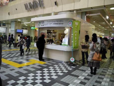 20121230_uketsuke