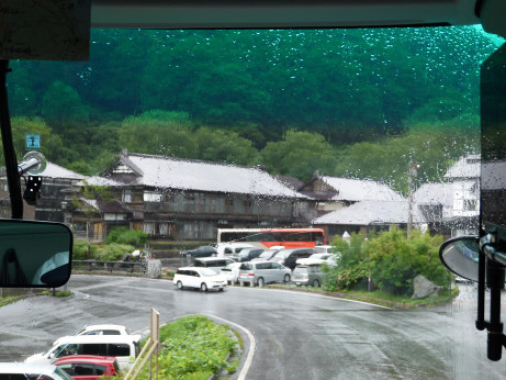 20130109_sugayu_onsen