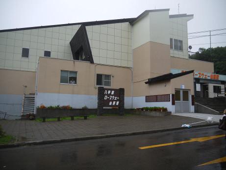 20130117_sanroku