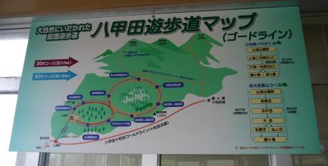 20130117_yuhodou_map