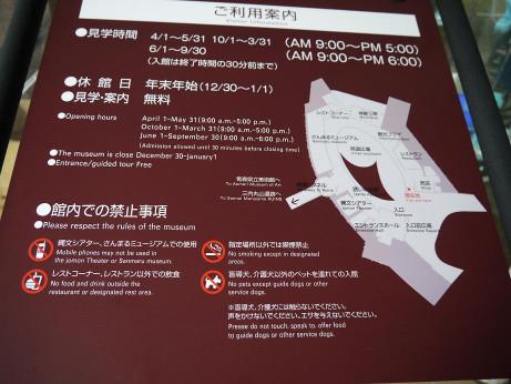 20130119_info