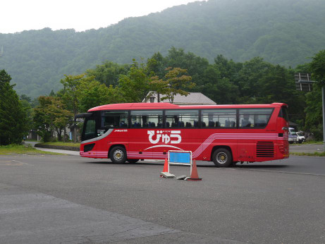 20130123_view_bus1