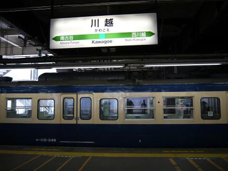 20130128_osanpo_kawagoe3