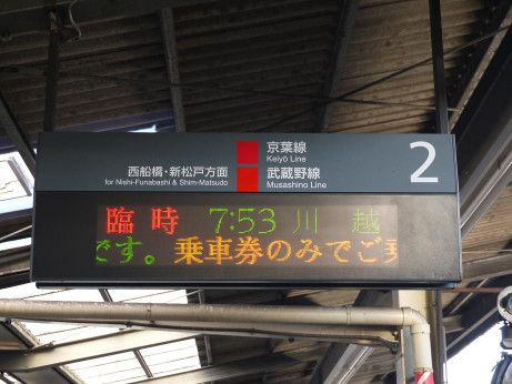 20130128_yukisaki