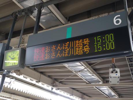 20130128_yukisaki2