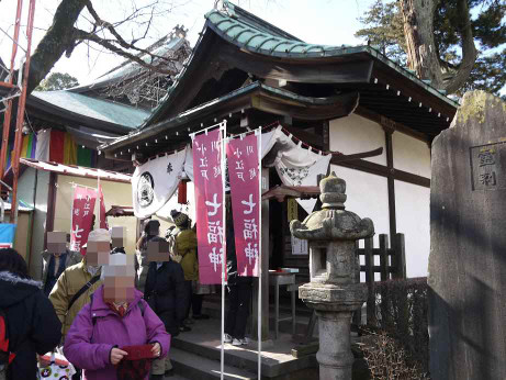 20130202_shichifukujin