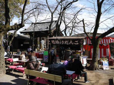 20130202_yakuyoke_dango1