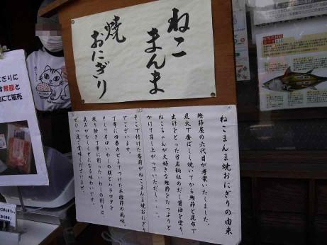 20130209_setsumei