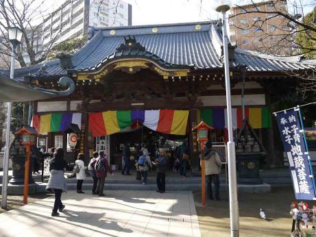 20130211_renkeiji