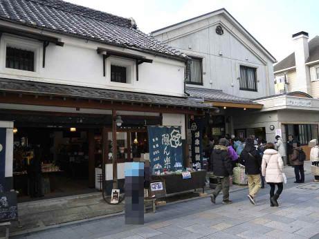 20120213_matsumoto_syouyu1