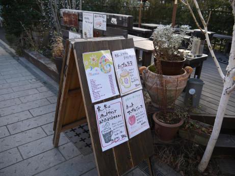 20130214_garden_cafe