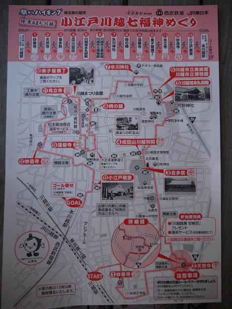 20130218_map