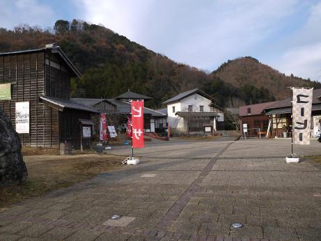 20130221_ryuseikaikan