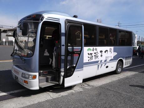 20130226_bus