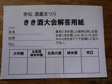 20130226_youshi