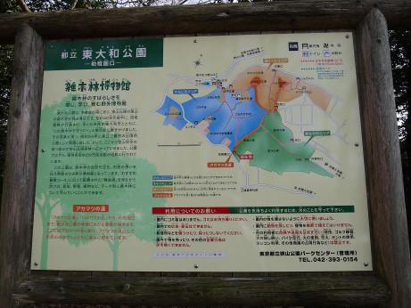 20130228_higashiyamato_park_map_2