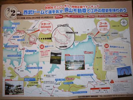 20130306_map