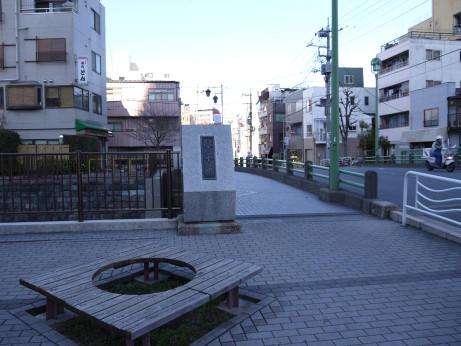 20130314_kotohirabashi