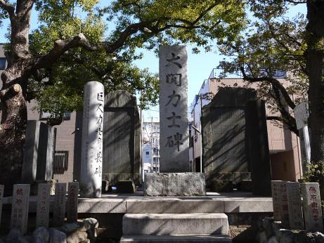 20130316_oozekirikishihi