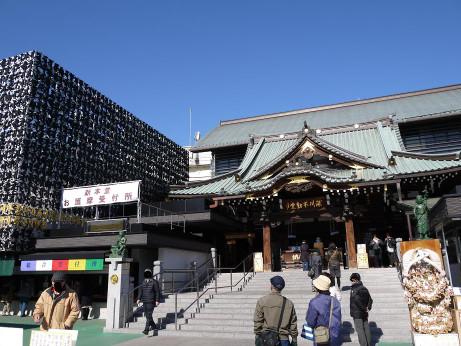 20130317_fukagawa_fudouson2